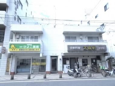 平成ビルH27.9